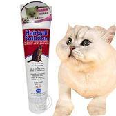 【 zoo寵物商城】美國貝克PetAg 化毛護膚膏 3.5oz (100g)*1條A3103(化毛 護膚雙效合一)