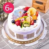 【南紡購物中心】樂活e棧-母親節造型蛋糕-紫香芋迴旋曲蛋糕1顆(6吋/顆)