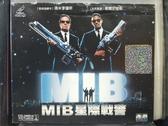 挖寶二手片-V01-008-正版VCD-電影【MIB星際戰警1】-湯米李瓊斯 威爾史密斯(直購價)
