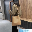 側背包 大容量水桶包斜背包女包韓版側背包包2021新款潮秋季時尚簡約女包 漫步雲端
