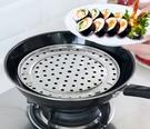 【TwinS】廚房多功能不鏽鋼隔水蒸架蒸盤-直徑24cm【蒸包子饅頭餃子海鮮】