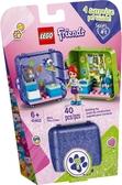 樂高LEGO FRIENDS 夢想秘密寶盒 米雅 41403 TOYeGO 玩具e哥