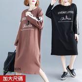中大尺碼 字母袖織帶連身裙-eFashion 預【J16601512】
