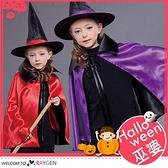 萬聖節女巫造型披風套裝表演服 化裝舞會 道具