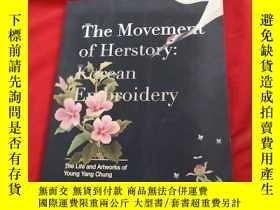 二手書博民逛書店The罕見Movement of Herstory korean EmbroideryY179070 The