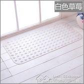 磁石按摩浴室防滑墊洗澡家用淋浴磁鐵墊子廁所隔水地墊衛生間腳墊  居樂坊生活館YYJ