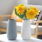 北歐創意簡約ins風網紅水養陶瓷向日葵花瓶擺件客廳餐桌干花插花 幸福第一站