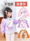 畫畫衣吃飯罩衣嬰兒童圍兜畫畫秋冬小孩護衣...