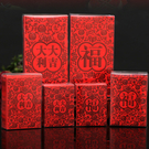 新春 加厚紅包袋 新年 壓歲錢 春節 浮雕 信封 結婚 婚禮 禮金袋 復古 開運紅包