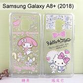 三麗鷗空壓軟殼 Samsung Galaxy A8+ (2018) 6吋【正版】Hello Kitty 美樂蒂
