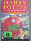 【書寶二手書T1/原文小說_NGP】Harry Potter and the Philosopher s Stone_J. K. Rowling