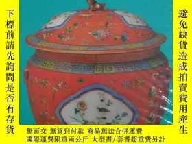 二手書博民逛書店CHINESE罕見PORCELAIN Vibrat Festive Ware of the Straits Chi