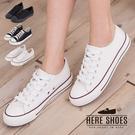 [Here Shoes]MIT台灣製 經典不敗百搭 基本款帆布鞋 (女23~25) 3色─AJ14006
