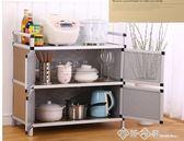 碗櫃廚房櫥櫃簡易櫃子儲物櫃茶水櫃收納櫃客廳置物櫃餐邊櫃不銹鋼  西城故事