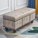 收納凳子儲物凳可坐人家用多功能時尚長方形服裝店長條換鞋沙發柜 ATF 夏季狂歡
