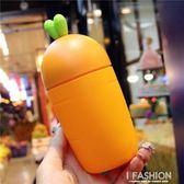 胡蘿卜兒童水杯可愛創意韓版女生防摔萌隨手杯清新可愛卡通水杯 Ifashion