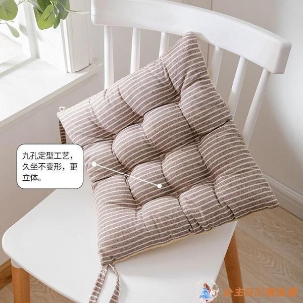 坐墊椅墊辦公室座墊日式四季家用【公主日記】