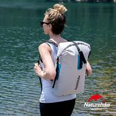 Naturehike 28L便利調節TPU乾濕分離超輕防水後背袋 灰色