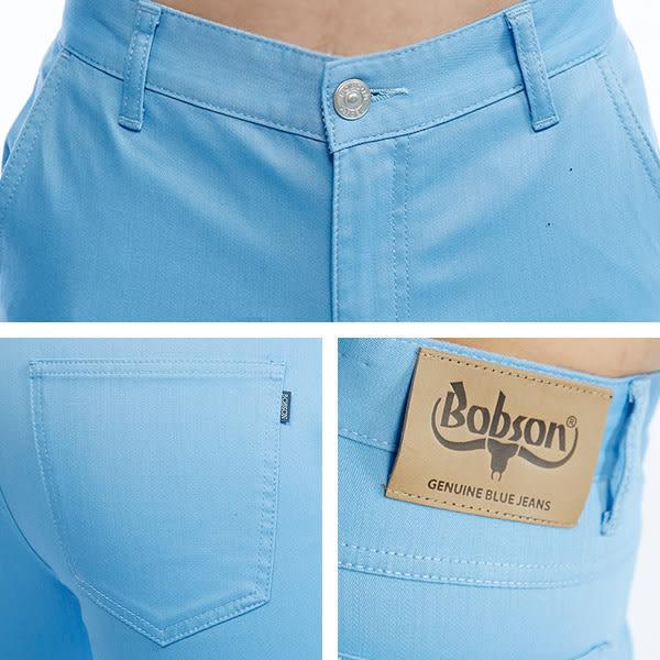 BOBSON 男款低腰吸濕快乾色褲(1805-53)