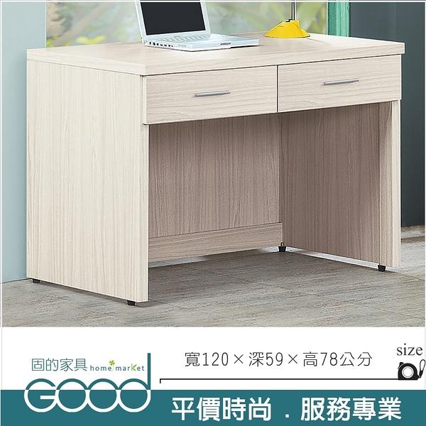 《固的家具GOOD》219-4-AL 白梣木4尺二抽書桌
