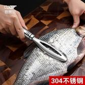 魚鱗刨刮鱗器去魚鱗神器去鱗刮魚鱗打鱗刮魚鱗器殺魚工具手動家用 琉璃美衣