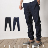 [現貨] 日韓系潮流單寧車線彈力縮口褲束口褲牛仔長褲牛仔褲有大尺碼(二色)【QZZZM1373】