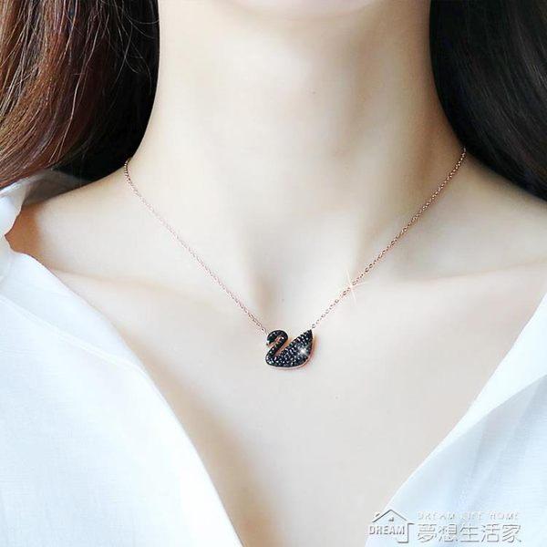 韓國簡約18K玫瑰金小黑天鵝項鍊女 短款裝飾鈦鋼鎖骨鍊不掉色  夢想生活家