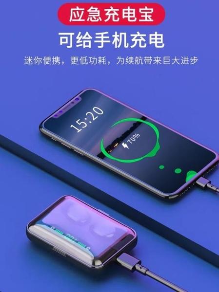 藍芽耳機 真無線藍牙耳機雙耳一對運動跑步入耳耳塞式5.0隱形微小型單耳超長待機蘋果安卓通用