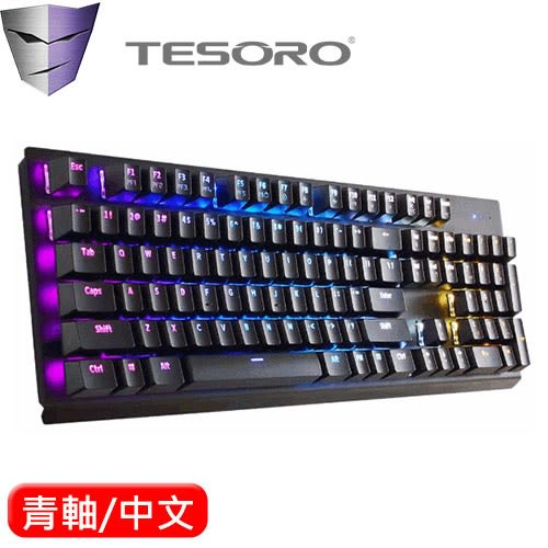 TESORO 鐵修羅 Gram SE 剋龍劍機械光軸幻彩版 黑 青軸 中文
