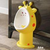 寶寶小坐便器男孩掛墻式小便池尿盆兒童馬桶便斗尿壺男童尿尿神器YYS     易家樂