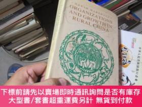 二手書博民逛書店organizations罕見and growth in rural 精 4017Y127986 marsh