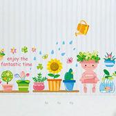 高品質創意牆貼/壁貼/背景貼/磁磚貼/壁貼樹 時尚組合壁貼 可愛花盆 【YP1977】快樂生活網