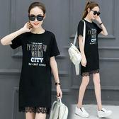 長版上衣 夏天新款韓版半純棉短袖t恤女士上衣服LJ8563『科炫3C』