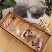 逗貓棒羽毛鈴鐺仿真老鼠幼貓斗貓棒組合小貓貓咪磨牙逗貓玩具套裝