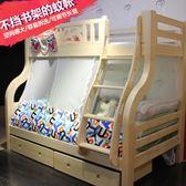 兒童上下床蚊帳新款加密高低床上下鋪雙層床子母床蚊帳1.2米1.5m   mandyc衣間