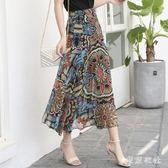 魚尾裙 新款碎花魚尾裙子女夏中長款半身裙荷葉邊不規則雪紡包臀長裙 QQ5137『東京衣社』