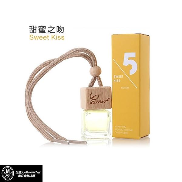 韓國INCENSE 甜蜜之吻  迷你擴香 汽車香氛 室內香氛 x 玩達人