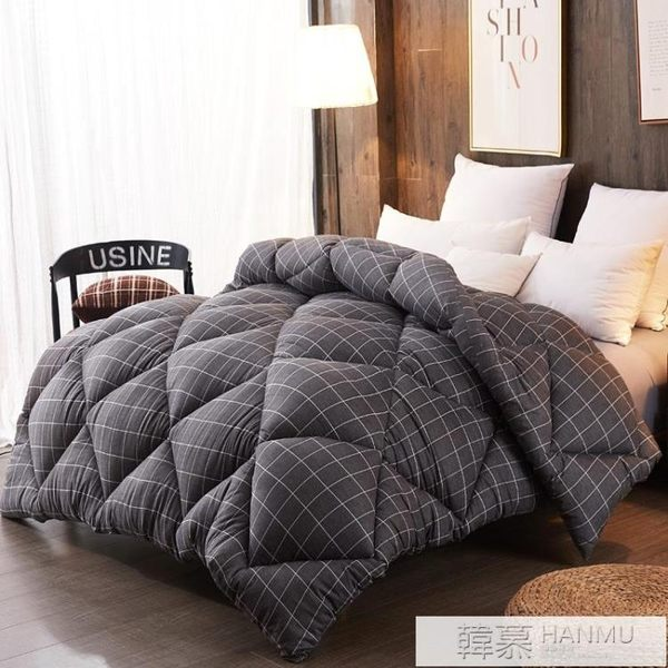 被子加厚保暖冬被芯冬季學生宿舍單人鋪蓋鋪床棉被褥春秋冬天 YTL 韓慕精品