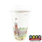 【收藏天地】台灣紀念品* 雙層陶瓷杯 愛台灣系列 - 總統府  ∕  雙層陶瓷 安全 耐熱
