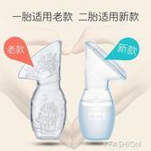 V-Coool集乳器硅膠手動吸奶器集奶器擠奶器哺乳喂養·ifashion