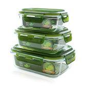 飯盒微波爐可用保鮮盒玻璃碗帶蓋冰箱長方形飯盒便當盒艾維朵