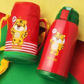 水杯 兒童保溫杯帶吸管兩用水杯防摔幼兒園寶寶水壺男女小學生杯子【美物居家館】