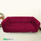 【Osun】厚棉絨溫暖柔順-酒紅色4人座一體成型防蹣彈性沙發套(CE184)