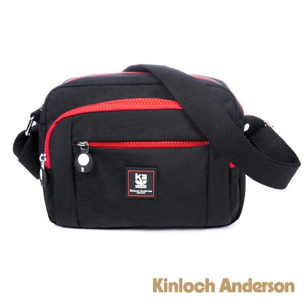 【金安德森】極簡耀色 多夾層收納側背包-低調黑紅