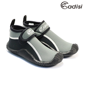 ADISI 短筒水陸橡膠鞋AS14048 / 城市綠洲專賣(溯溪鞋、雨鞋、防滑鞋、止滑鞋)