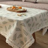 【免運】簡約棉麻桌布會議桌巾田園亞麻臺布餐桌小清新長方形茶幾蓋布圓布方巾布藝