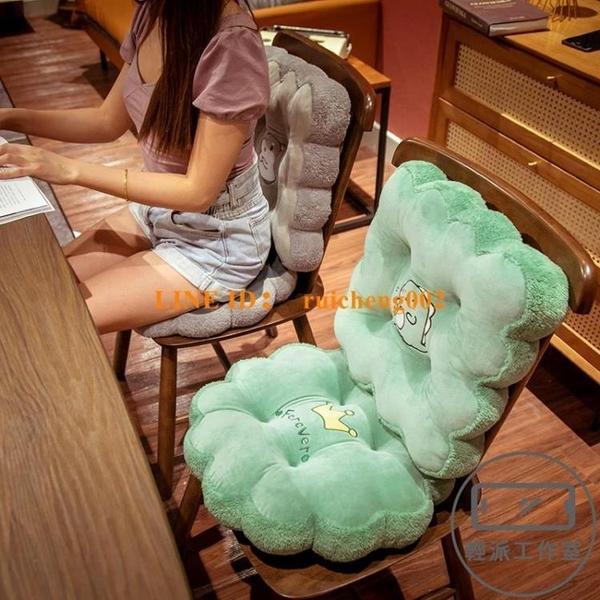 坐墊辦公室椅子久坐板凳加厚座墊教室宿舍屁股墊可坐地上墊子【輕派工作室】