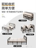 折疊床單人家用出租房專用簡易床鐵架床1.2米加固加厚1.5米YYS 【快速出貨】