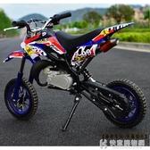 小越野山地迷你摩托車中小型摩托車兒童汽油成人4950cc沙灘  快意購物網