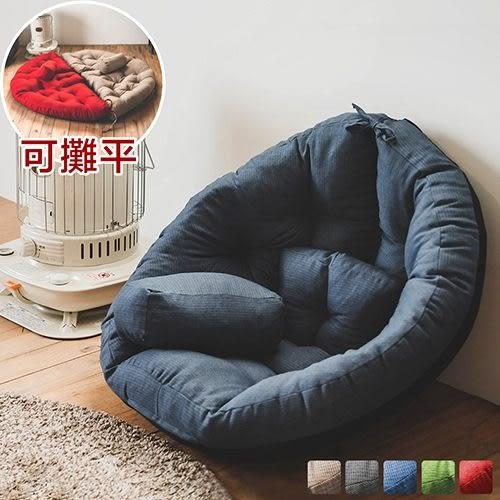 交換禮物 懶人沙發 懶骨頭 沙發 和室椅【M0042】創意多功能包覆懶骨頭(六色) MIT台灣製 完美主義